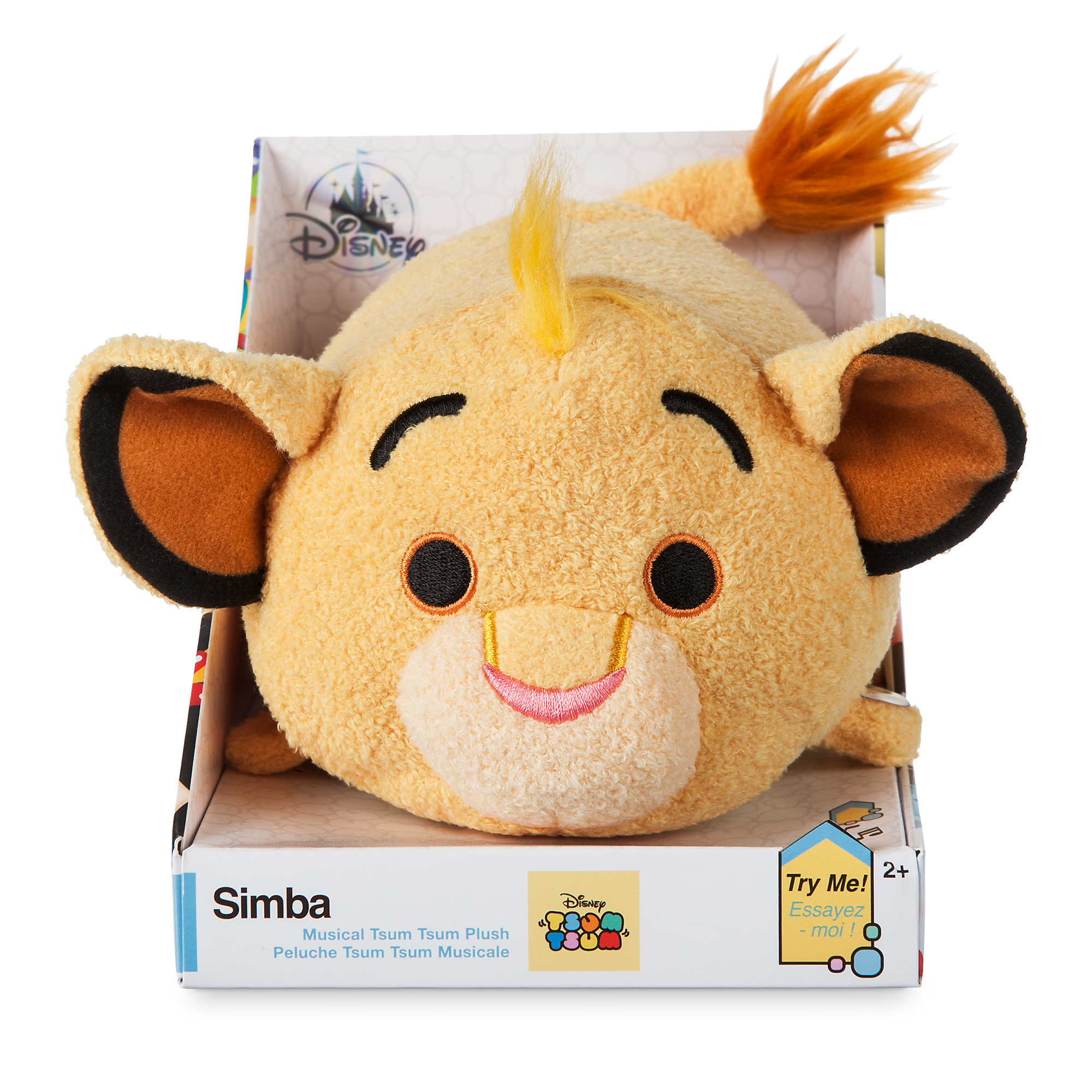 Disney The Lion King Plush Simba Musical Tsum Tsum Authentic Dis