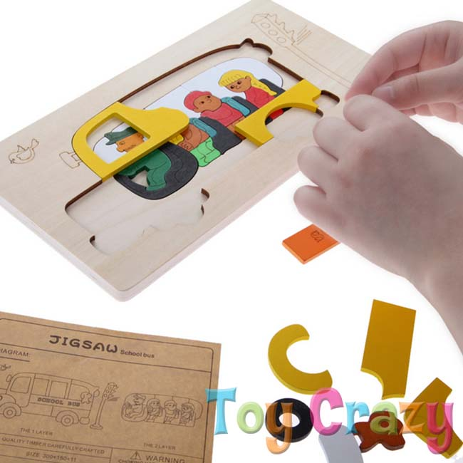 Wooden Multi Layer Jigsaw Puzzle School Bus Theme